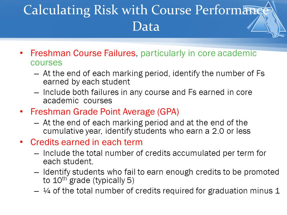 Calculating Risk with Course Performance Data