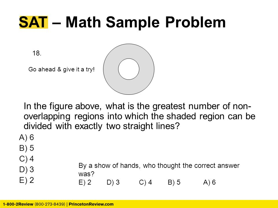SAT – Math Sample Problem