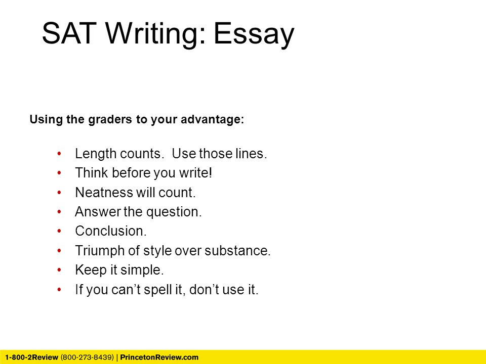 lsat essay question Understanding the different lsat question types and exploiting the recurring patterns that appear across test administrations is at the heart of focused lsat preparation although different prep companies have various systems for classifying test content, they tend to share many commonalities.