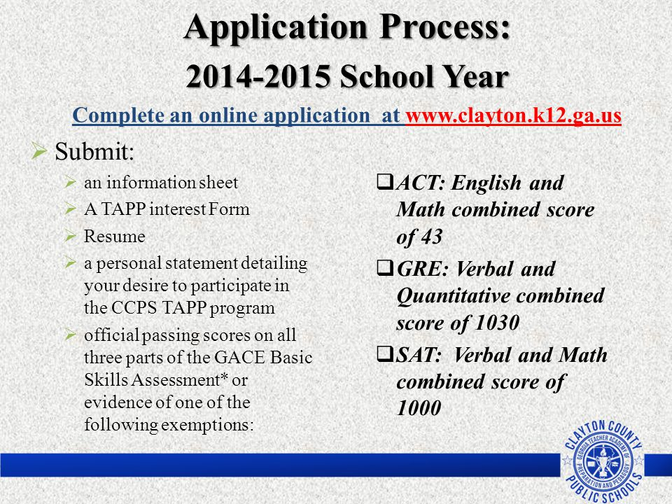 Complete an online application at www.clayton.k12.ga.us
