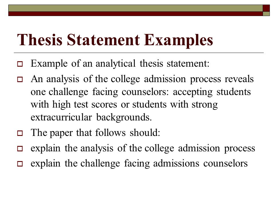 Dissertation thesis statement quizzes