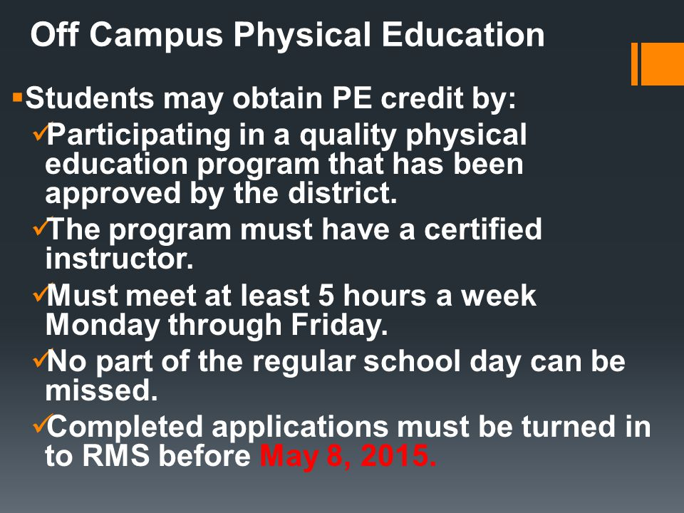 Off Campus Physical Education