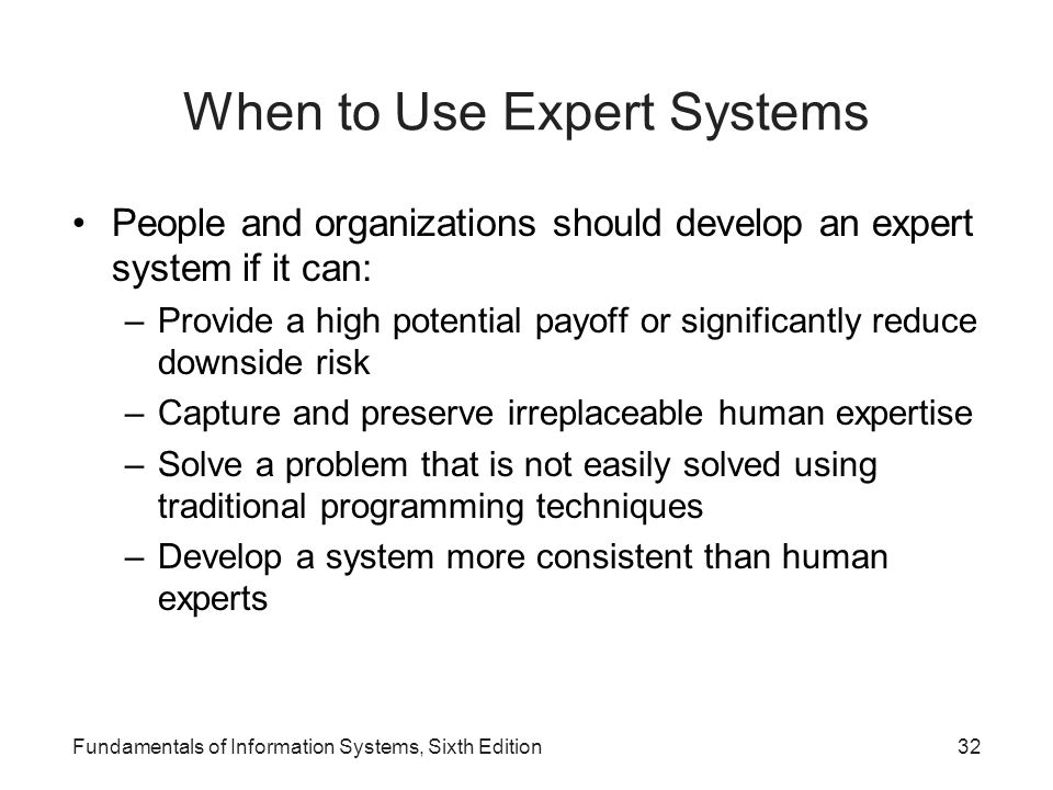 When to Use Expert Systems