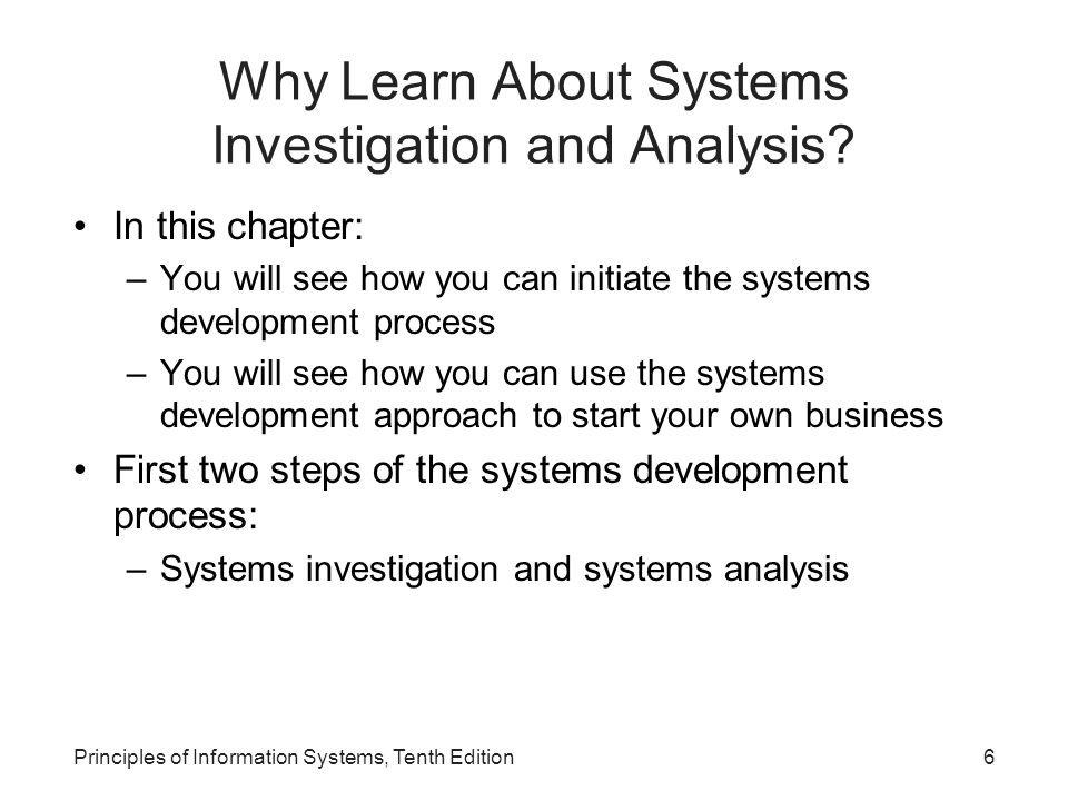 Why Learn About Systems Investigation and Analysis
