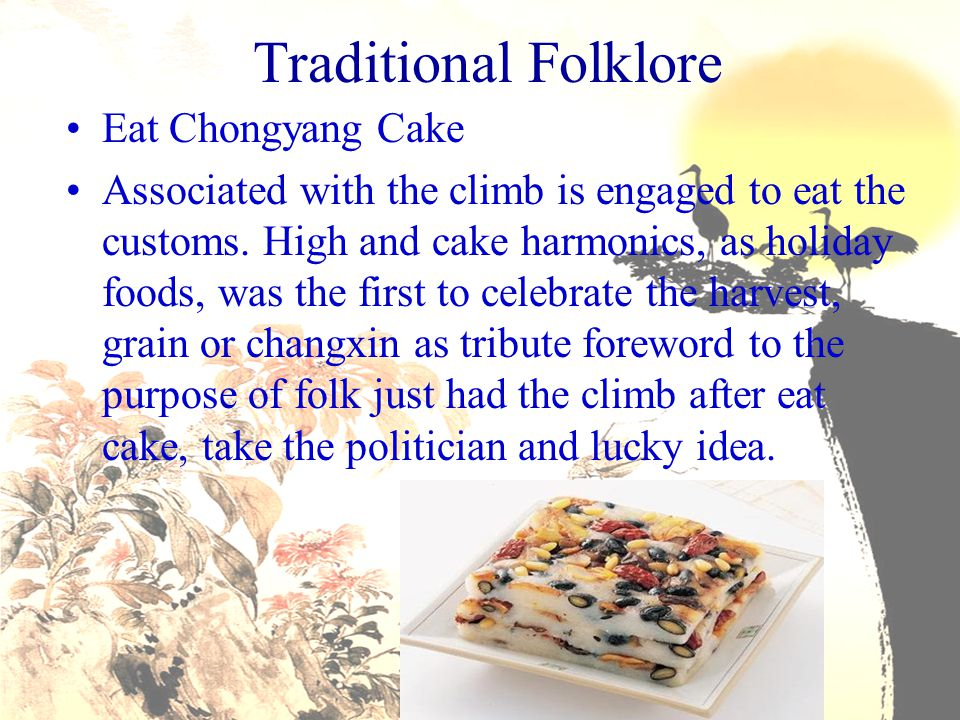 Traditional Folklore Eat Chongyang Cake