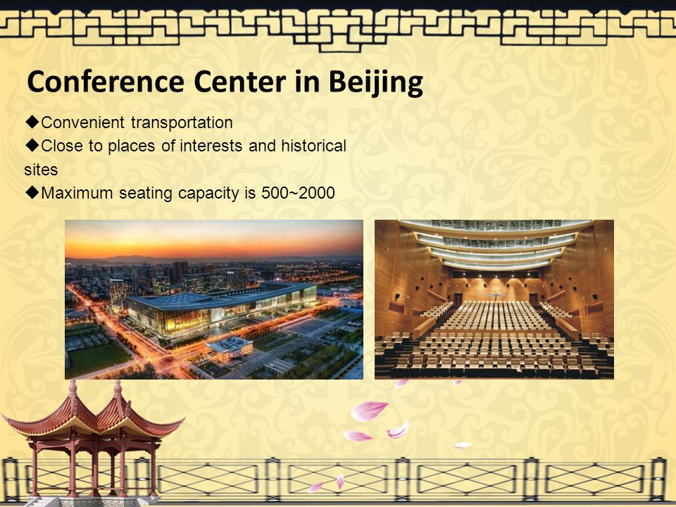 Conference Center in Beijing