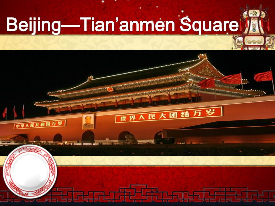 Beijing—Tian'anmen Square