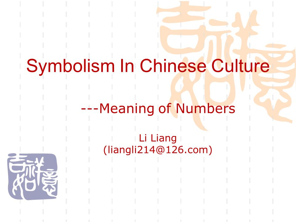 Symbolism In Chinese Culture Ppt Video Online Download