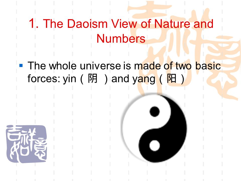 1. The Daoism View of Nature and Numbers