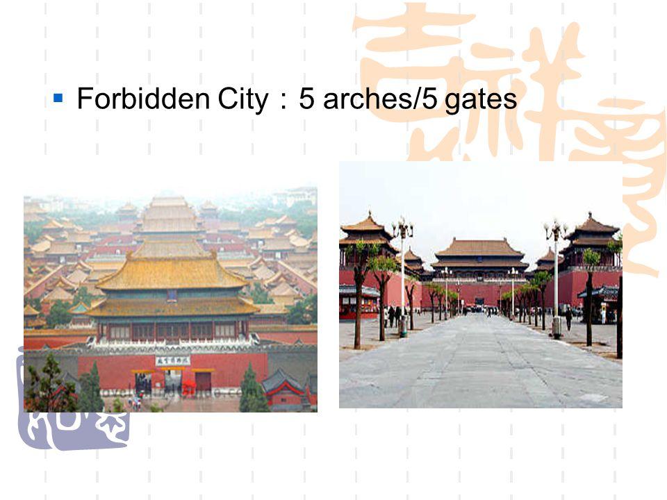 Forbidden City:5 arches/5 gates