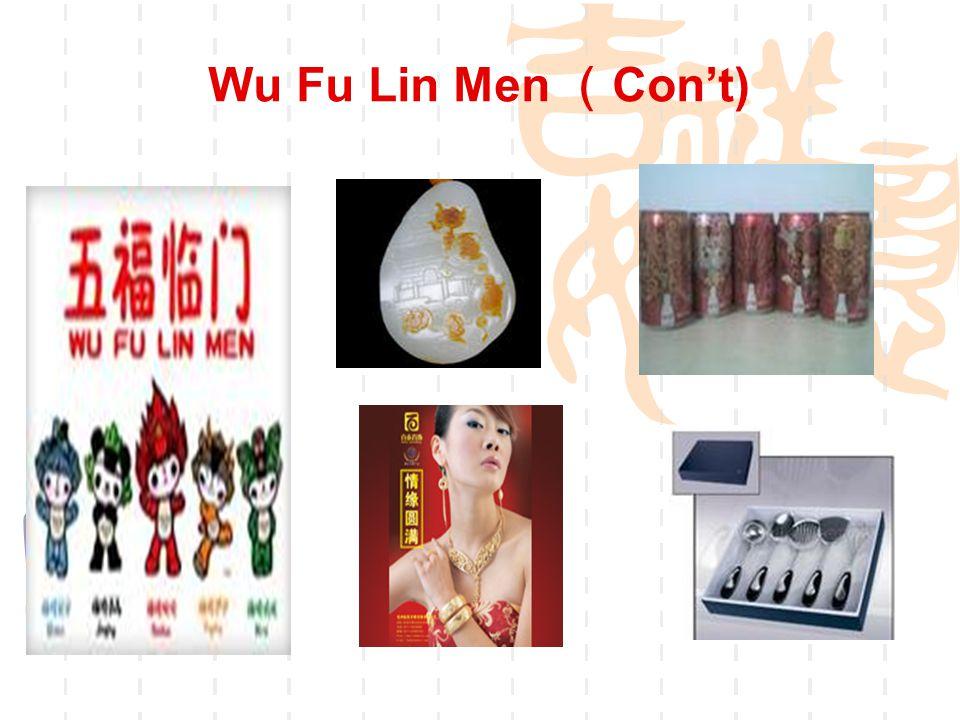 Wu Fu Lin Men (Con't)