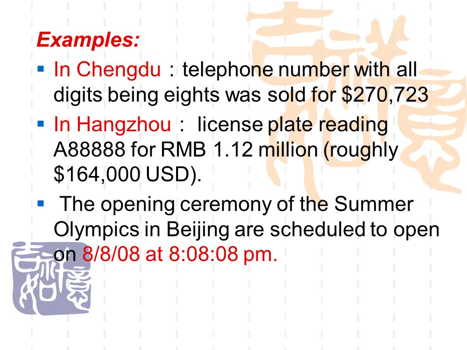 Examples: In Chengdu:telephone number with all digits being eights was sold for $270,723.