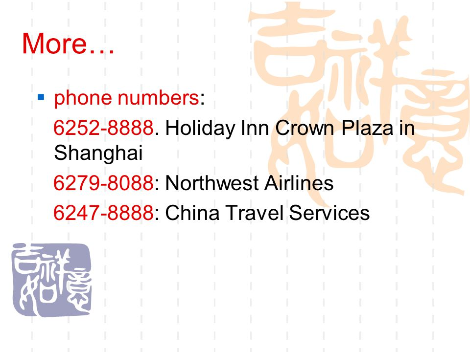 More… phone numbers: 6252-8888. Holiday Inn Crown Plaza in Shanghai