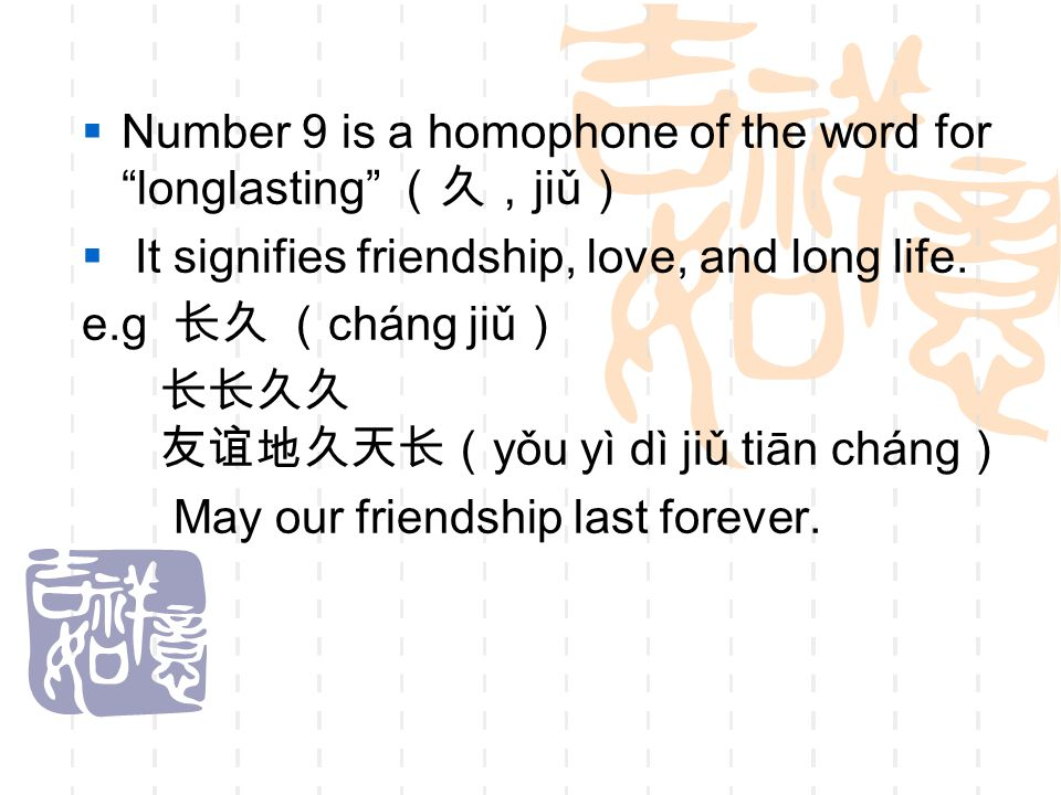 Number 9 is a homophone of the word for longlasting (久,jiǔ)