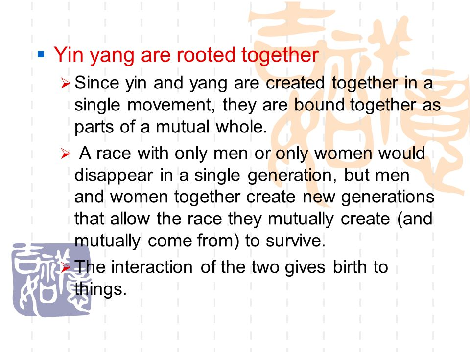 Yin yang are rooted together