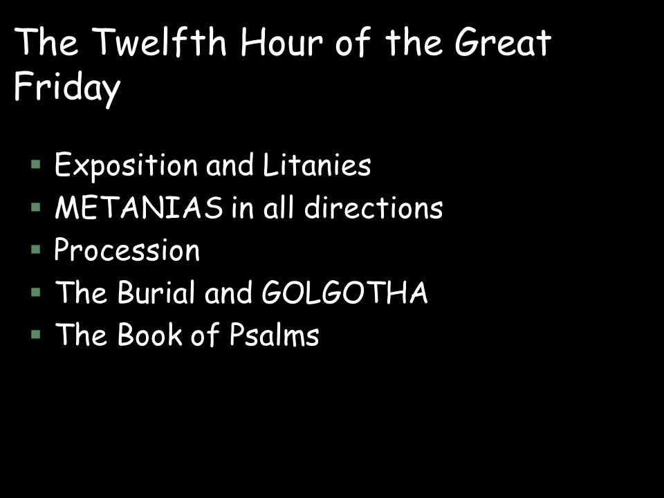 The Twelfth Hour of the Great Friday