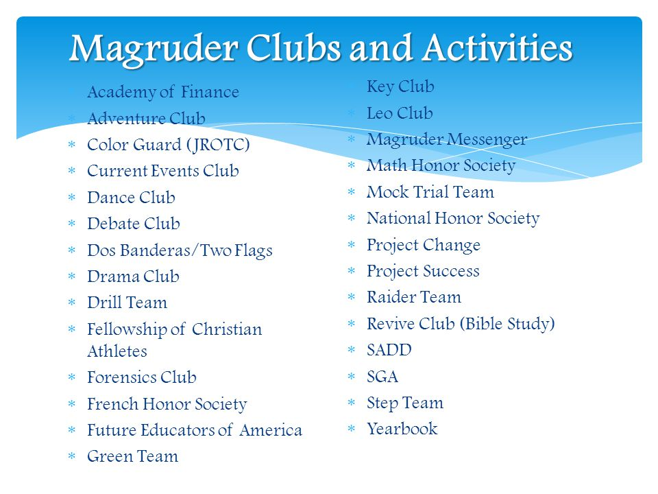 Magruder Clubs and Activities
