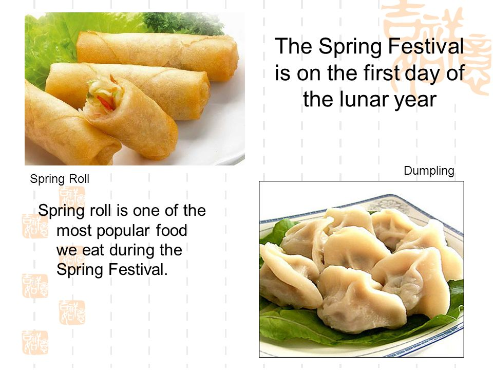 The Spring Festival is on the first day of the lunar year
