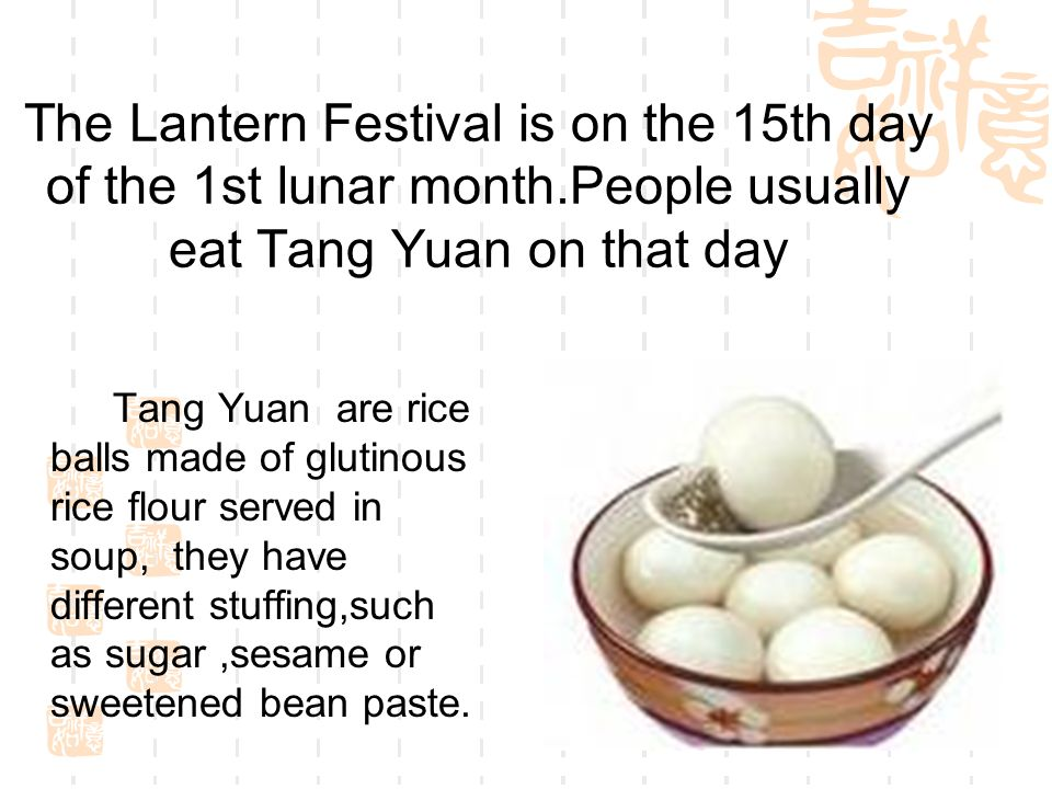 The Lantern Festival is on the 15th day of the 1st lunar month