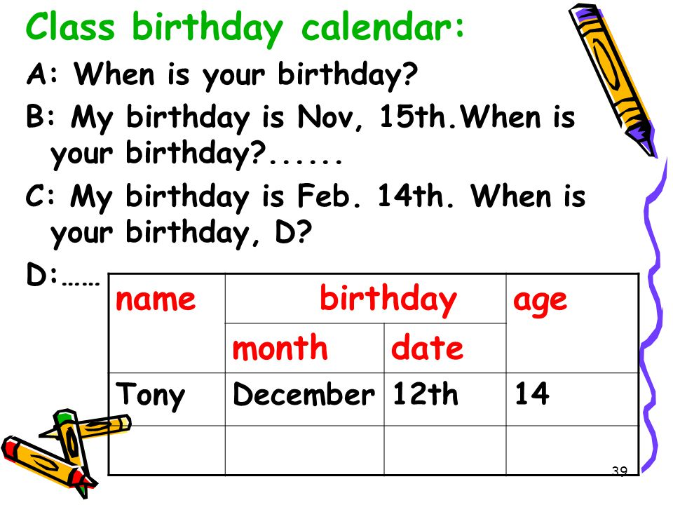 Class birthday calendar: