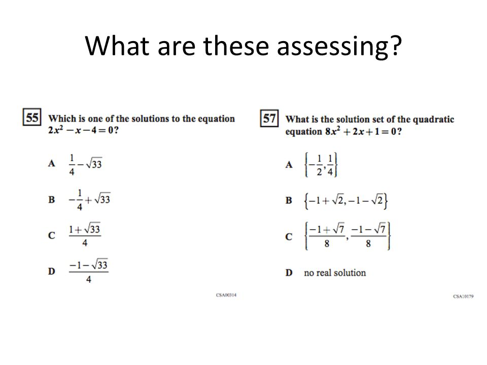 What are these assessing
