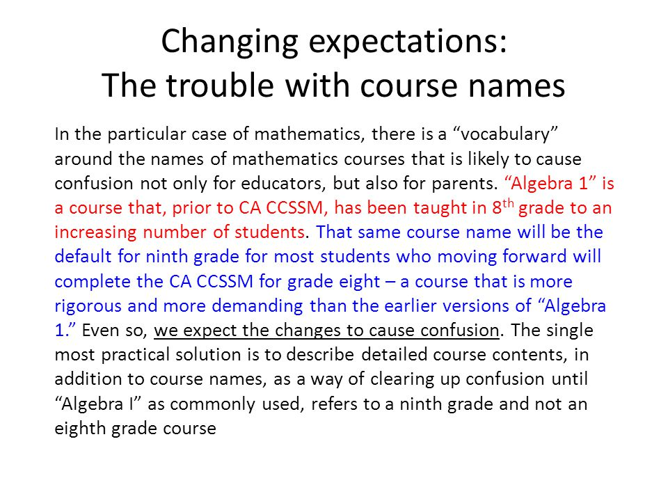 Changing expectations: The trouble with course names