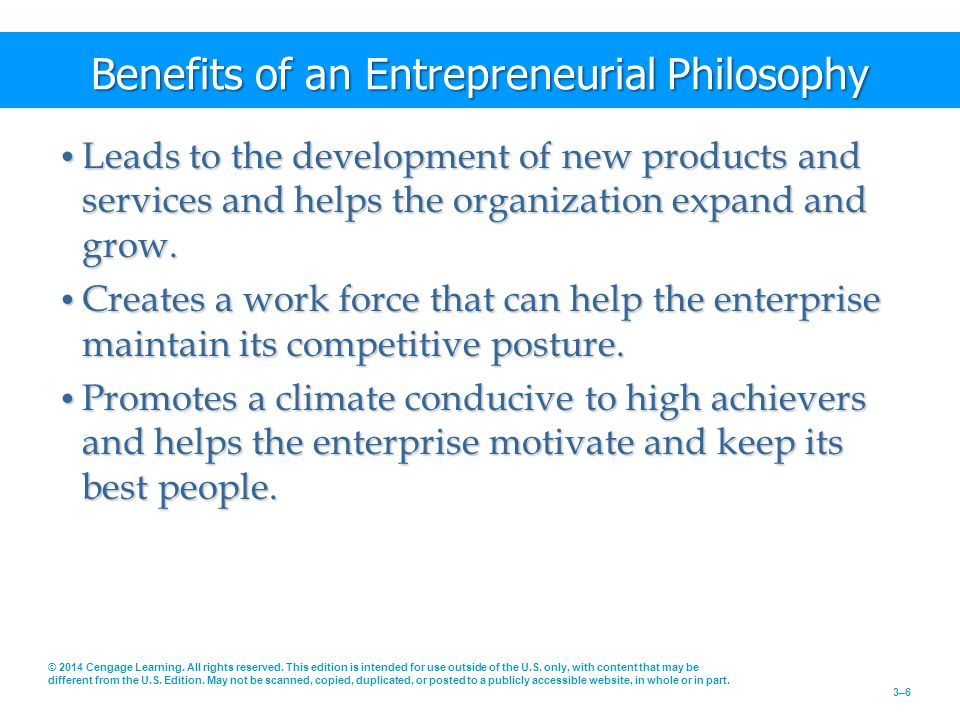 Benefits of an Entrepreneurial Philosophy