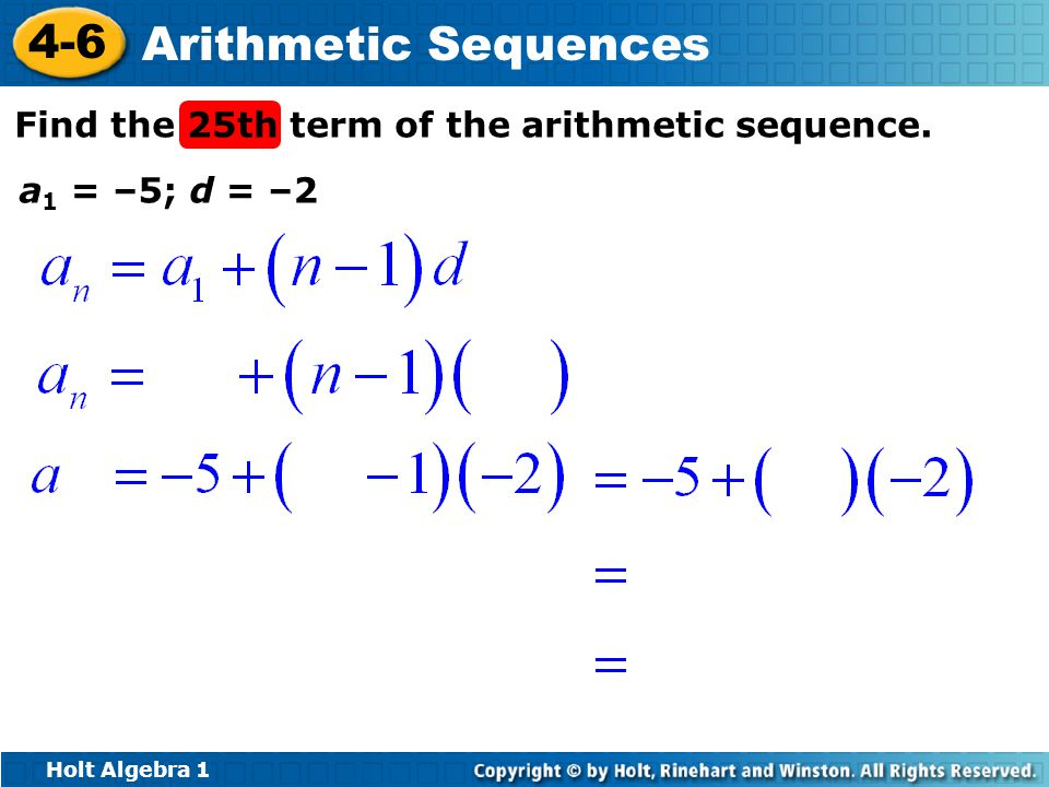 Find the 25th term of the arithmetic sequence.