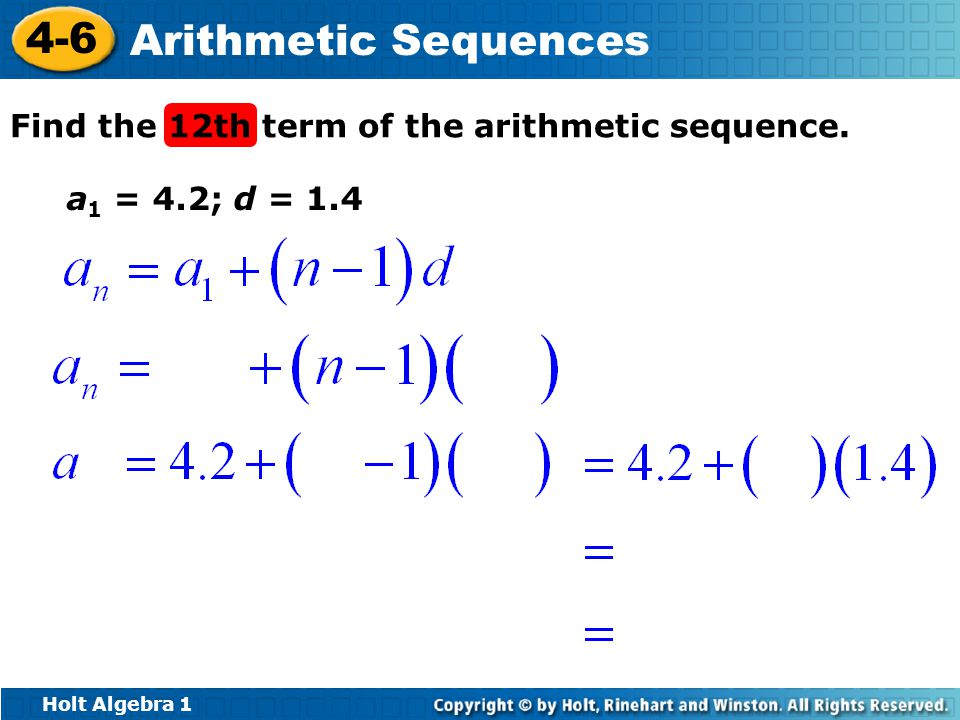 Find the 12th term of the arithmetic sequence.