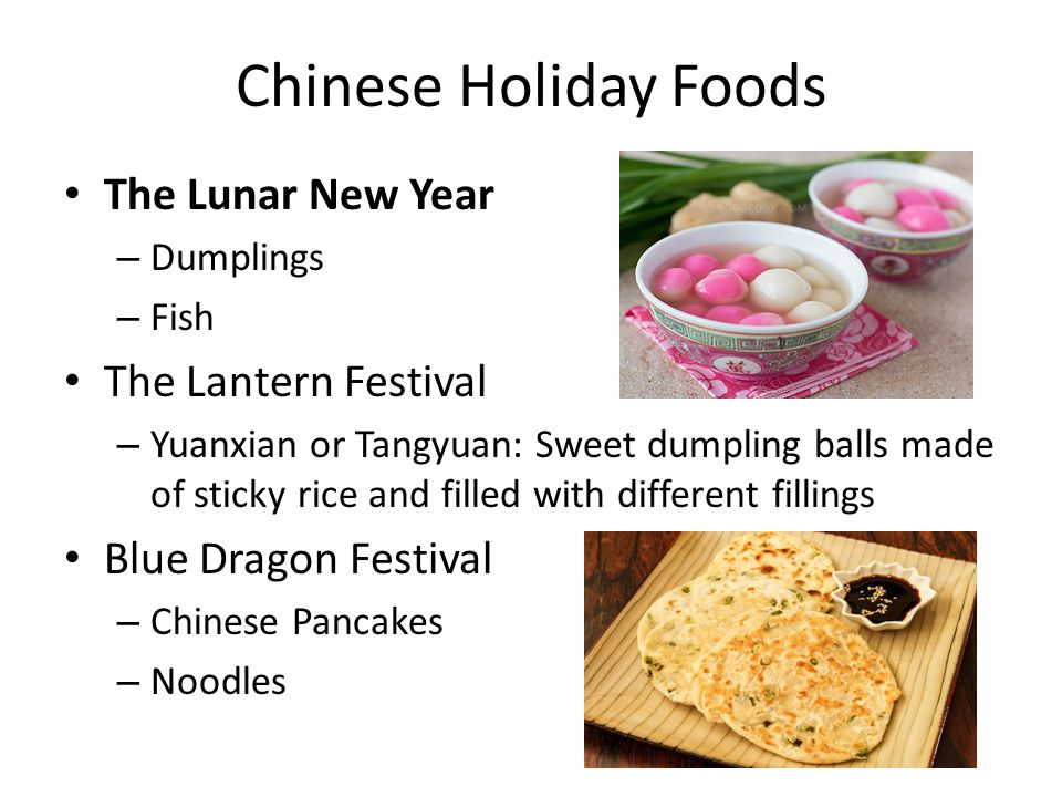 Chinese Holiday Foods The Lunar New Year The Lantern Festival