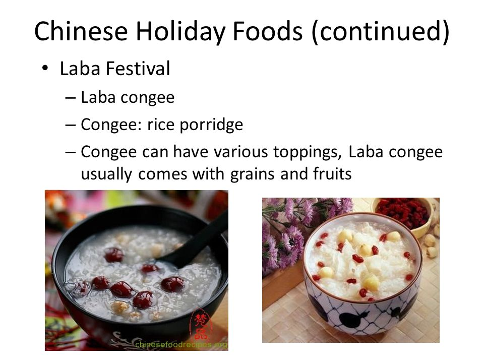 Chinese Holiday Foods (continued)
