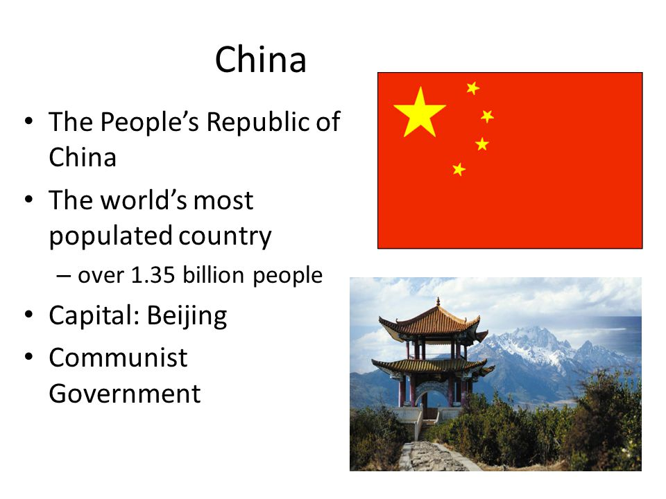 China The People's Republic of China