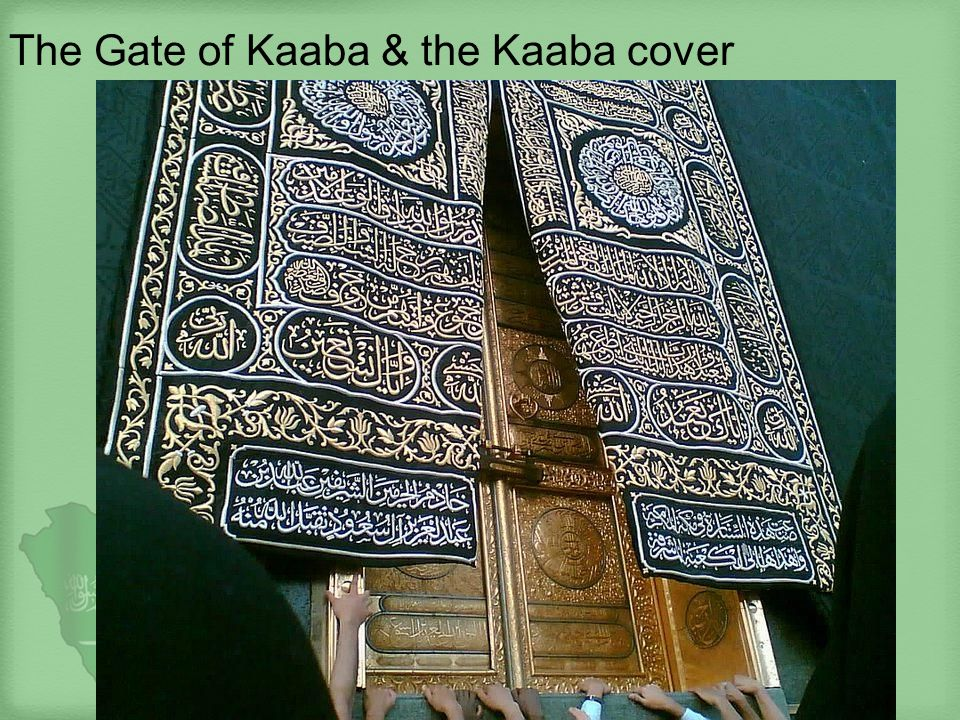 The Gate of Kaaba & the Kaaba cover