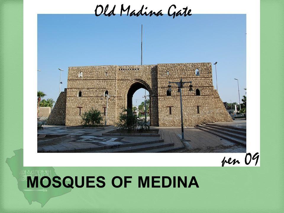 Mosques of Medina