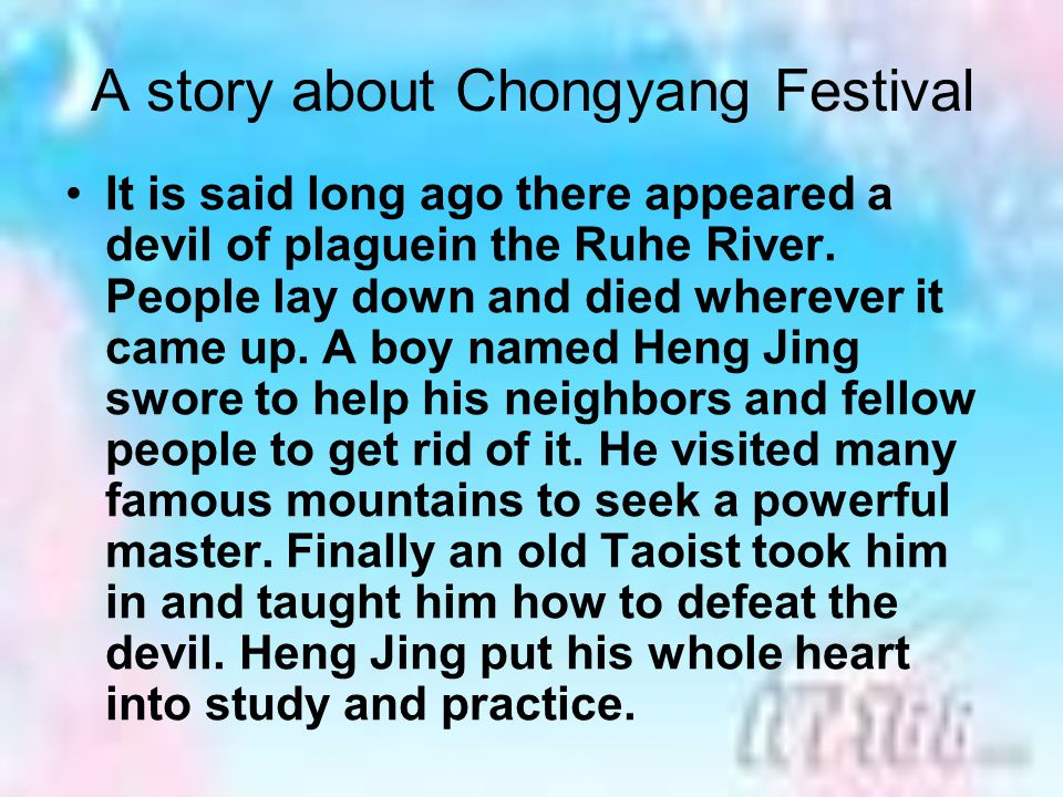 A story about Chongyang Festival