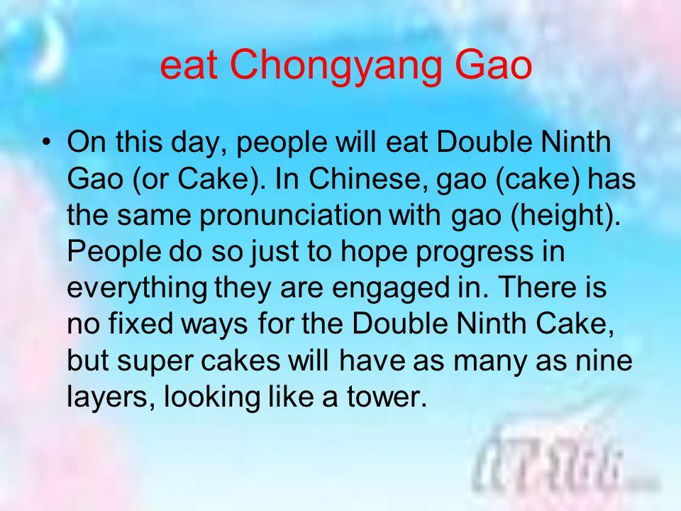 eat Chongyang Gao