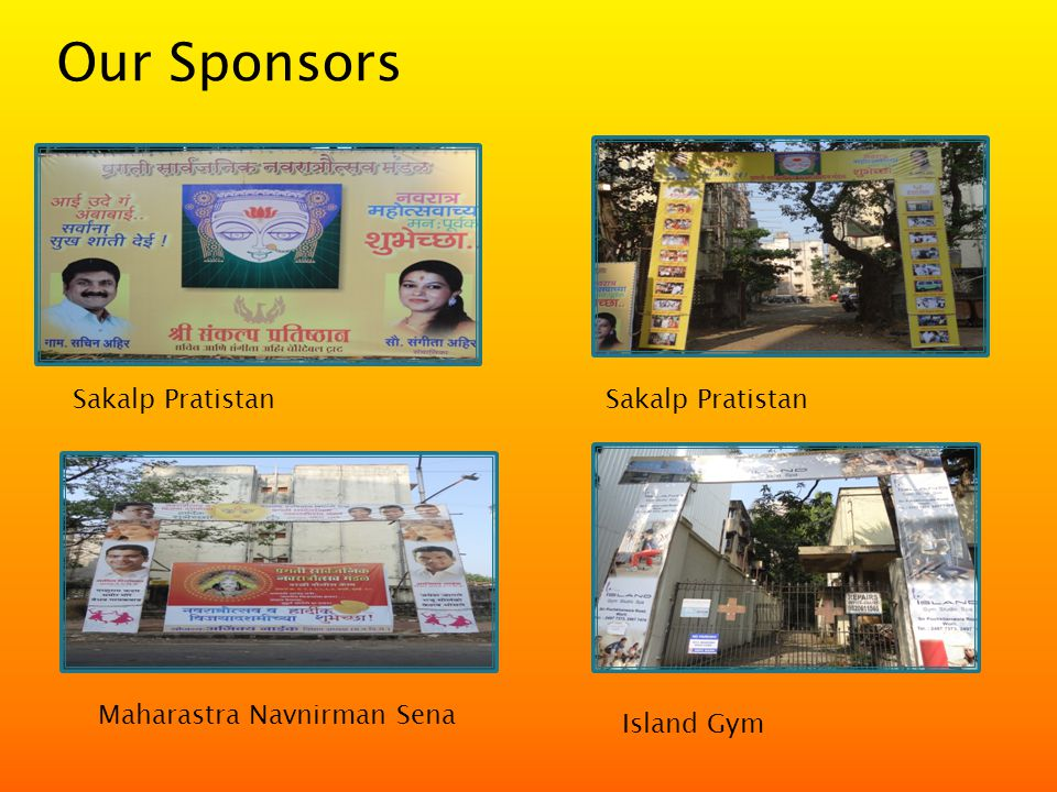 Our Sponsors Sakalp Pratistan Sakalp Pratistan