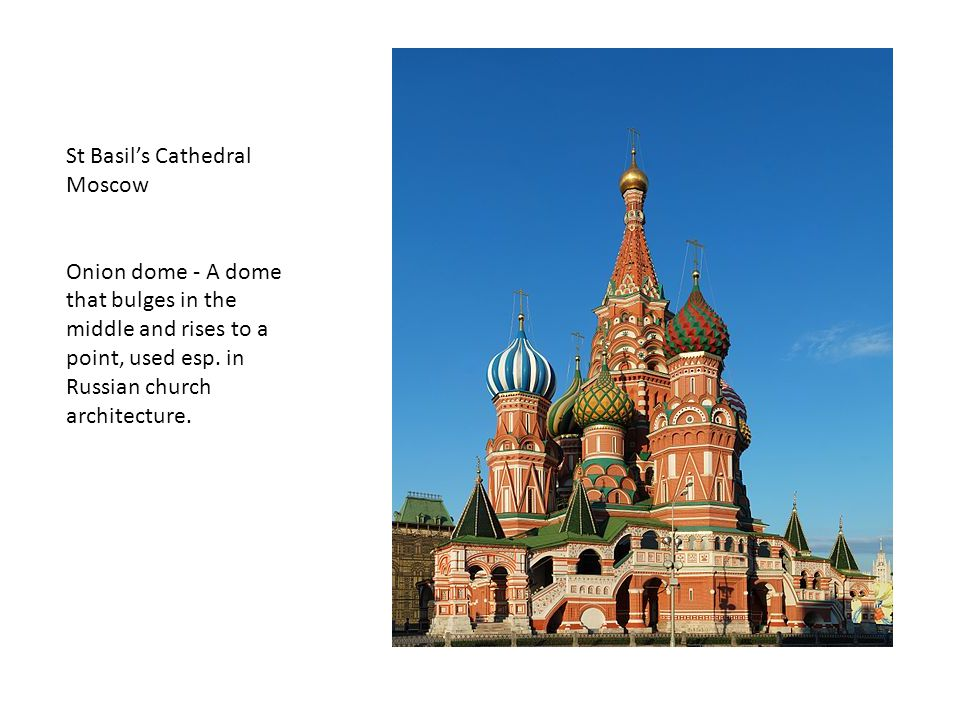 St Basil's Cathedral Moscow.