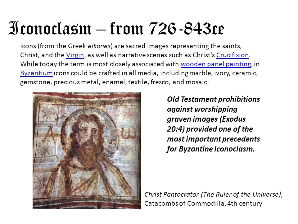 Iconoclasm – from 726-843ce