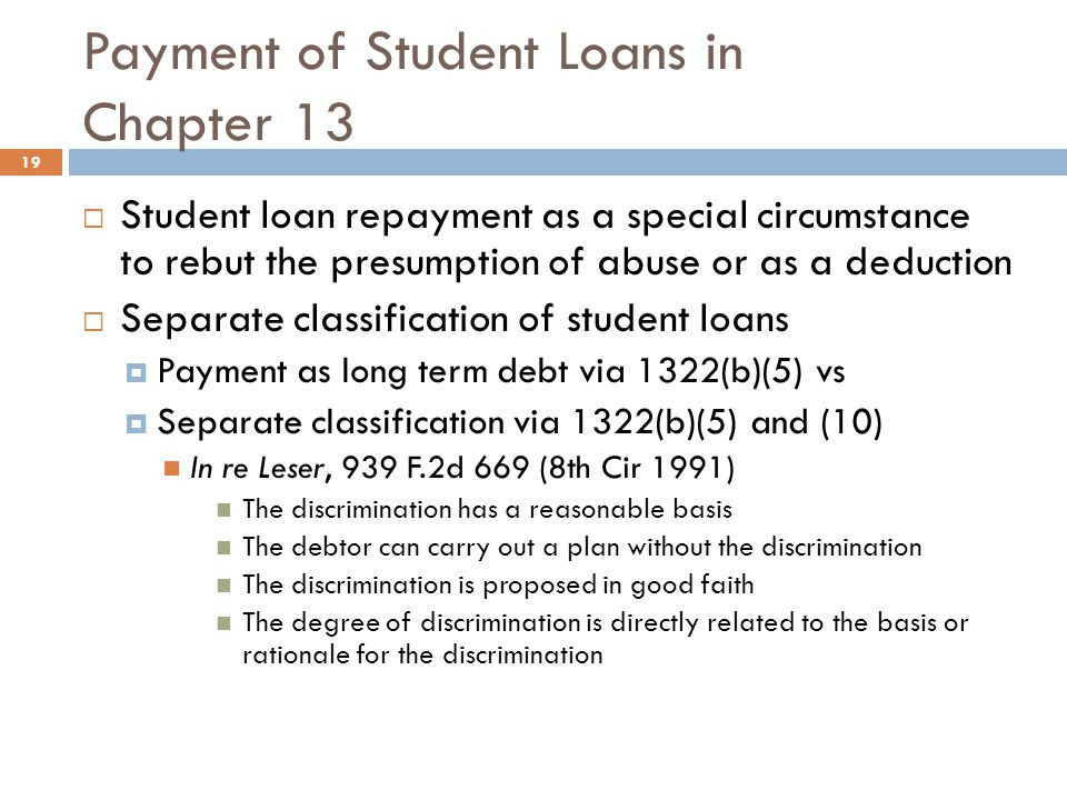 Payment of Student Loans in Chapter 13