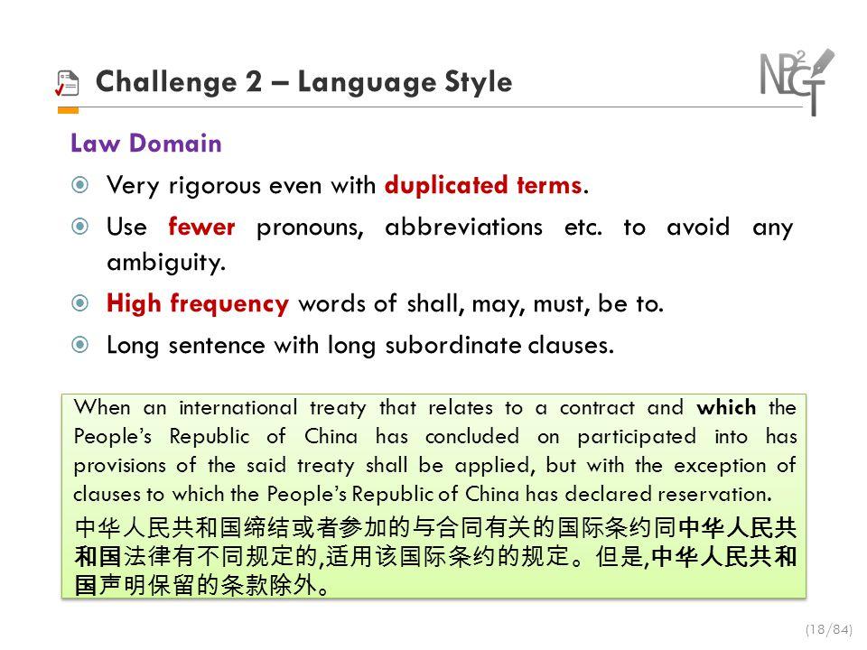 Challenge 2 – Language Style