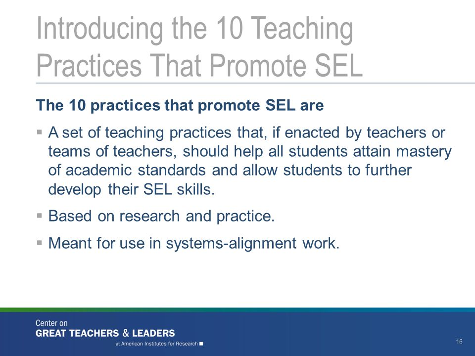Introducing the 10 Teaching Practices That Promote SEL