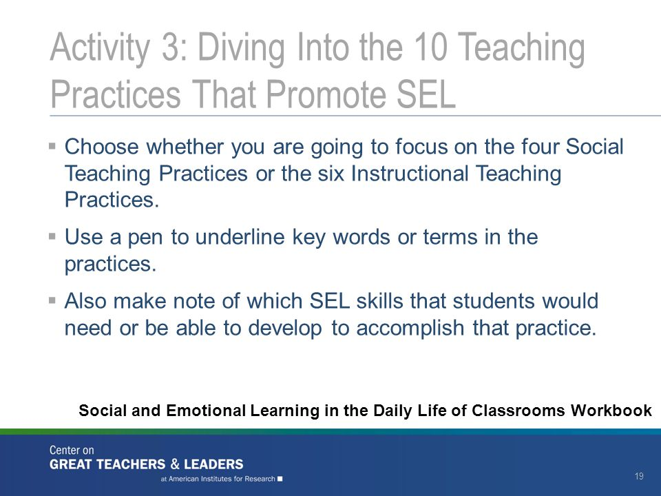 Activity 3: Diving Into the 10 Teaching Practices That Promote SEL