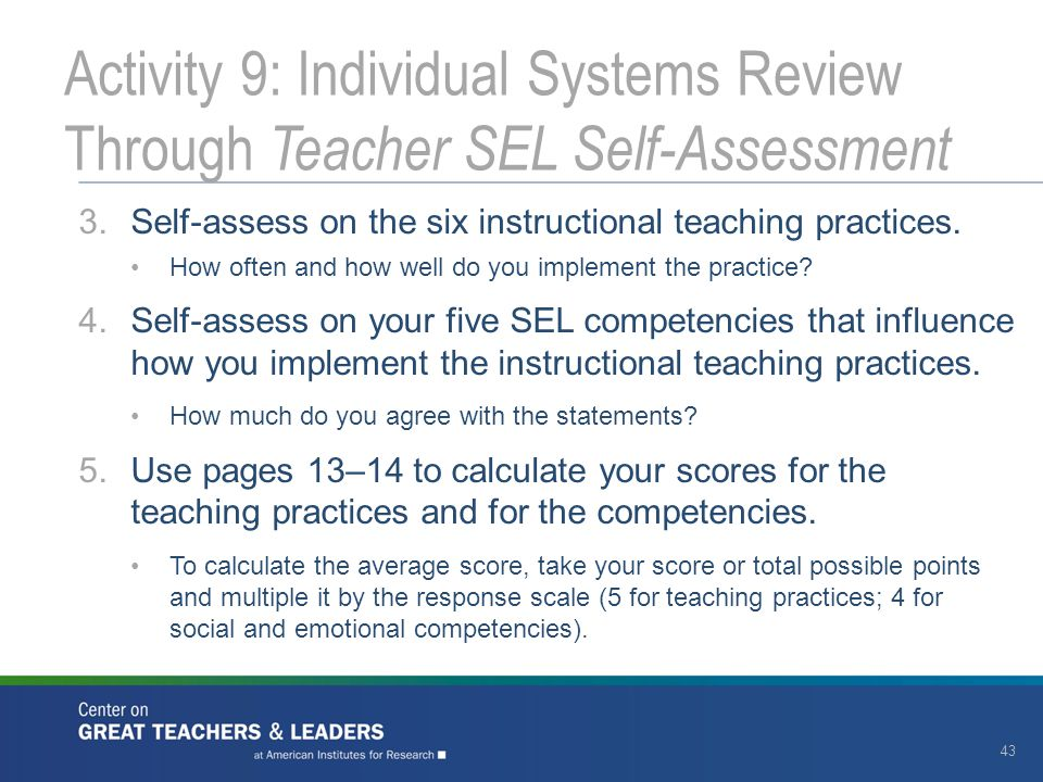 Activity 9: Individual Systems Review Through Teacher SEL Self-Assessment