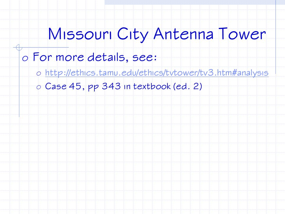 Missouri City Antenna Tower