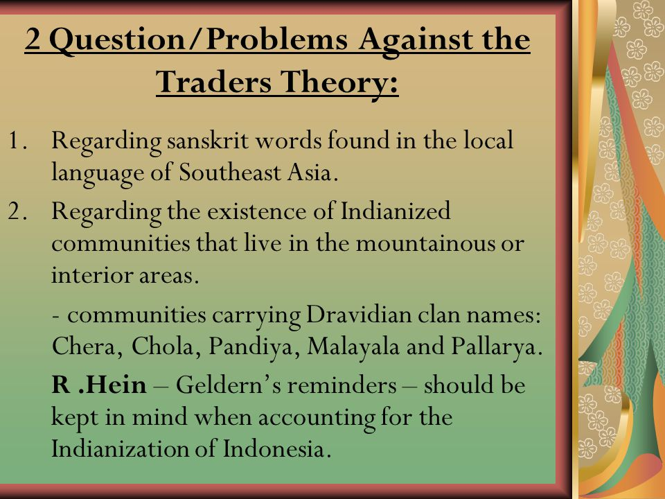 2 Question/Problems Against the Traders Theory: