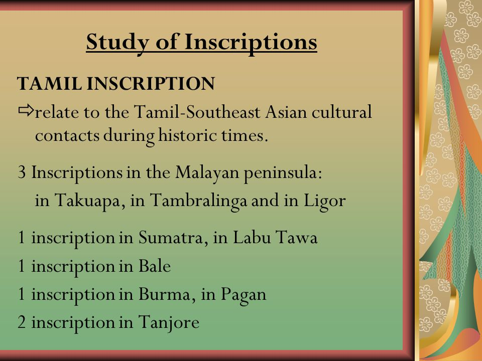 Study of Inscriptions TAMIL INSCRIPTION