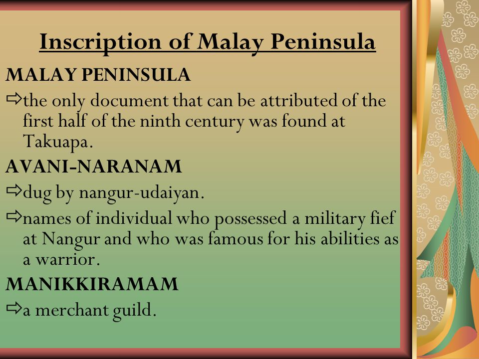 Inscription of Malay Peninsula