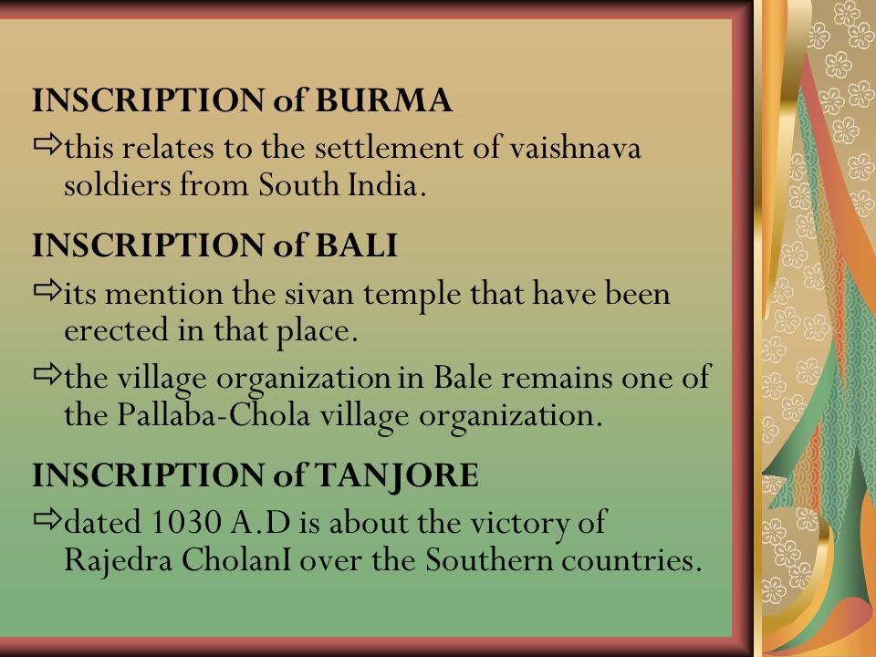 INSCRIPTION of BURMA this relates to the settlement of vaishnava soldiers from South India. INSCRIPTION of BALI.
