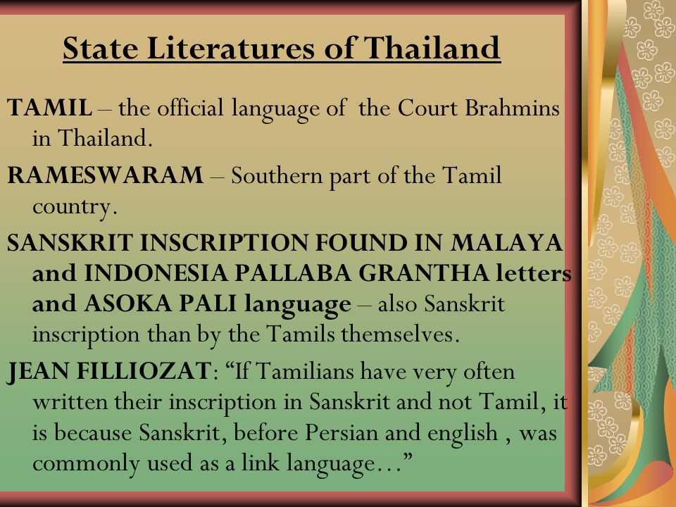 State Literatures of Thailand